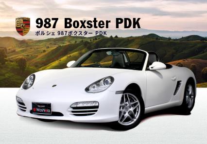 ポルシェ 987ボクスターPDK